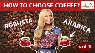 Как выбрать кофе?  Часть 1ая